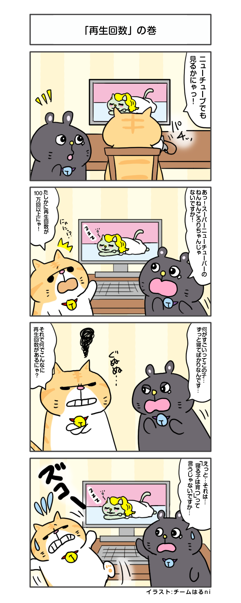manga_vol.184