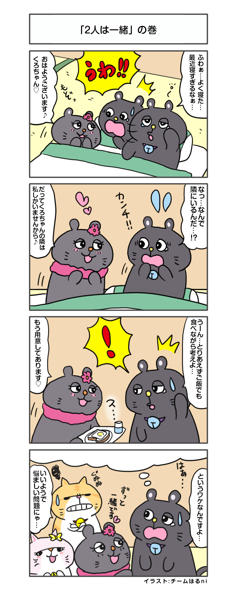 manga_vol.185