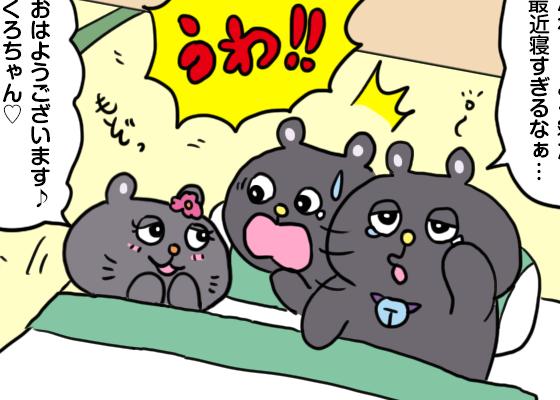 manga_vol.185i