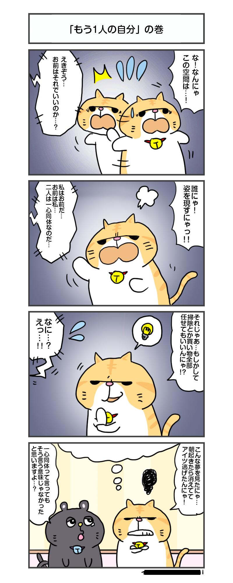 manga_vol.186