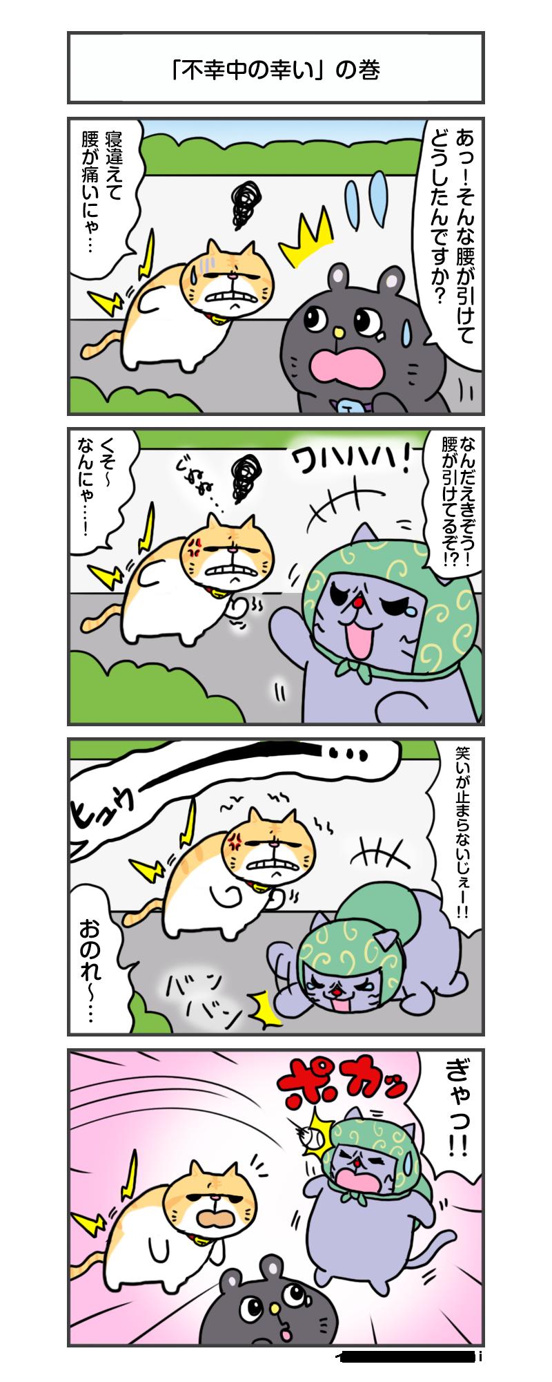 縺医″縺昴y縺・anga_vol.189