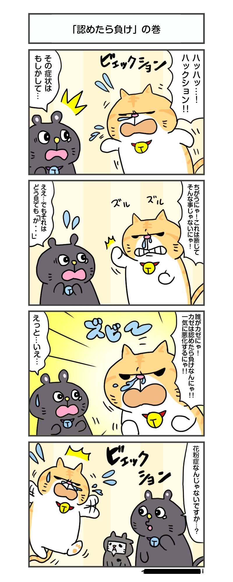 manga_vol.188