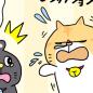 manga_vol.188i
