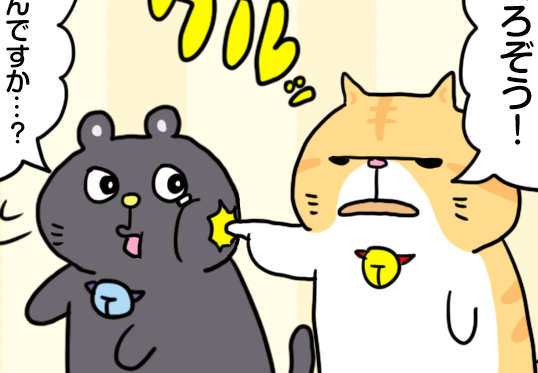 manga_vol.187i