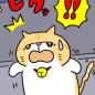 manga_vol.190i