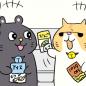 manga_vol.191i