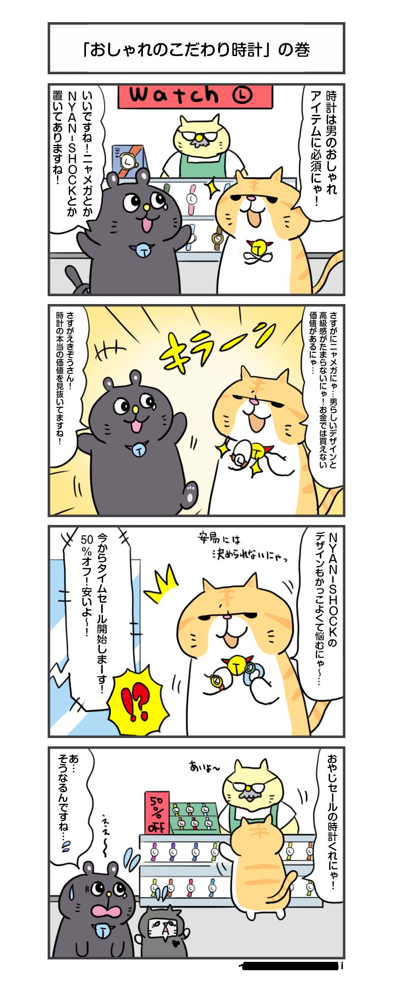manga_vol.192