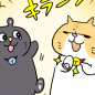 manga_vol.192i