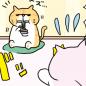 manga_vol.193i