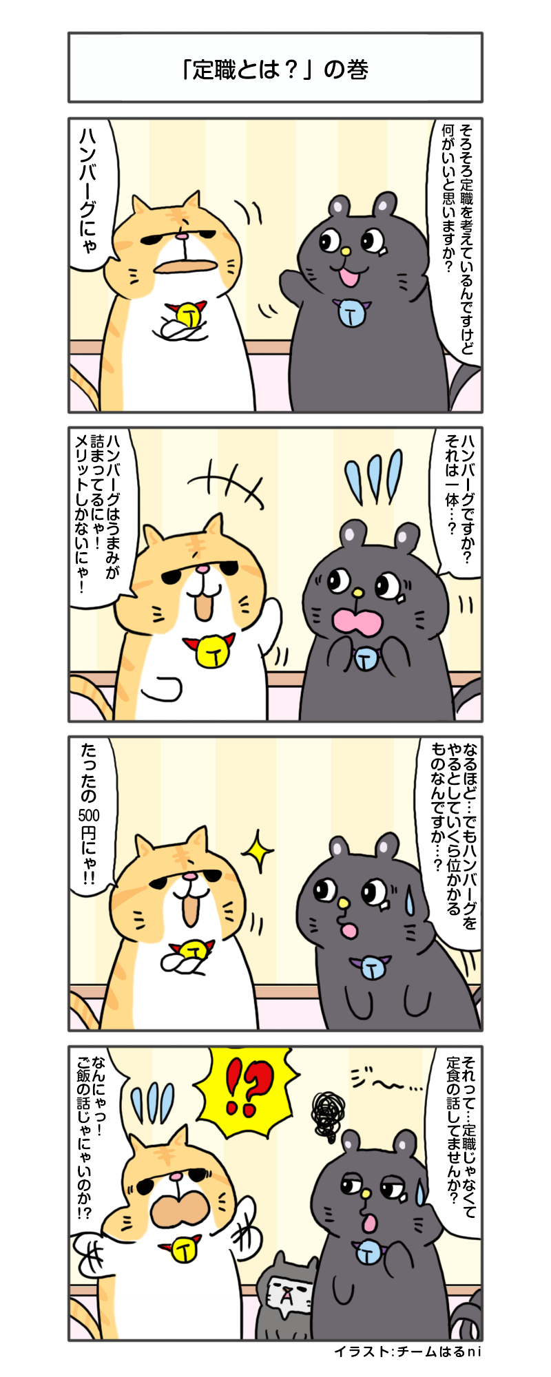 manga_vol.194