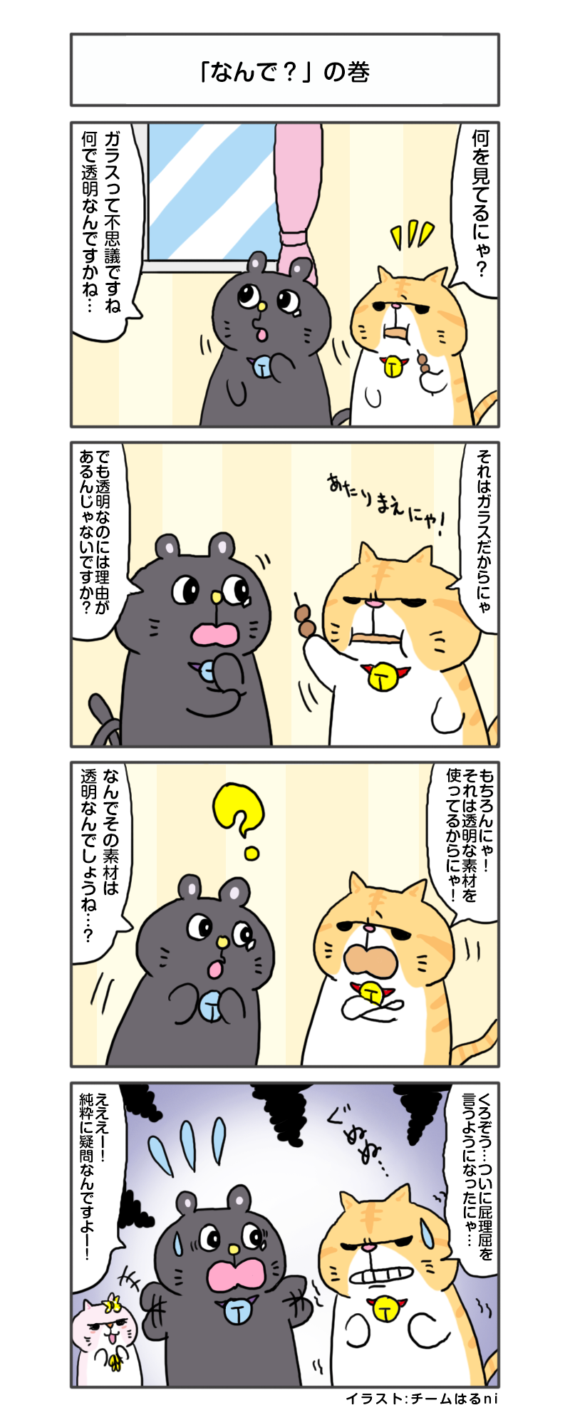manga_vol.195