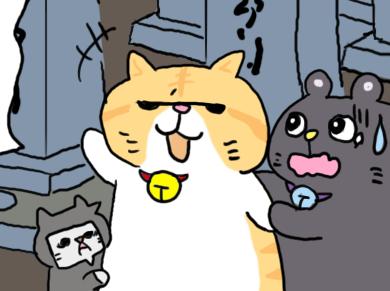 manga_vol.196i