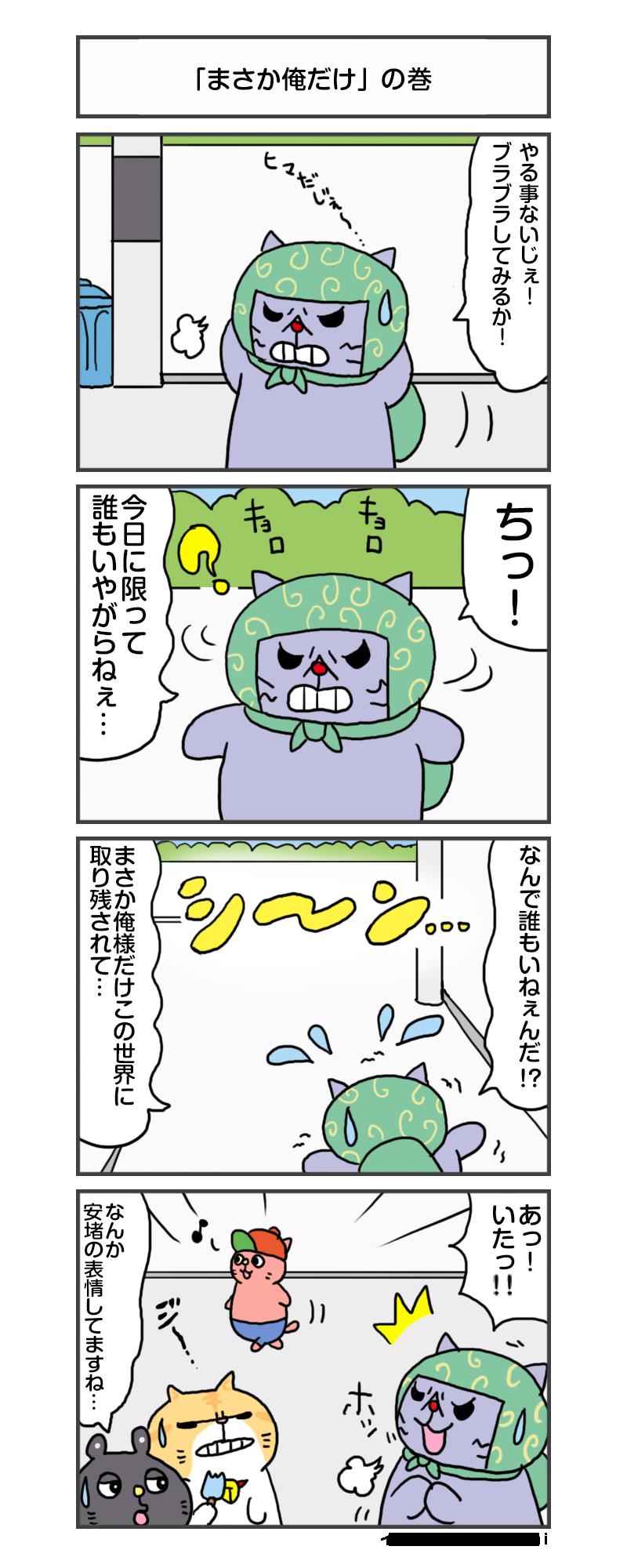 manga_vol.197