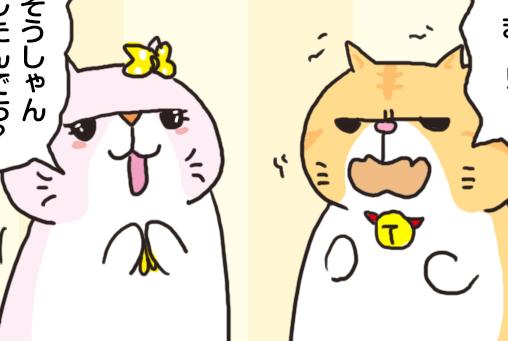 manga_vol.198i