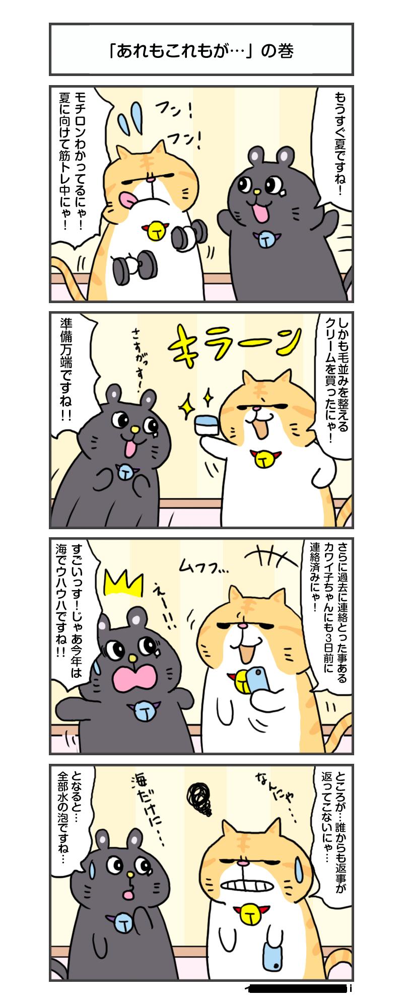 manga_vol.202