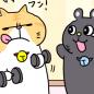 manga_vol.202i