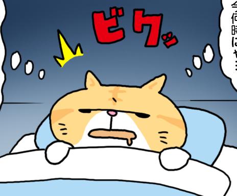 縺医″縺昴y縺・anga_vol.204i
