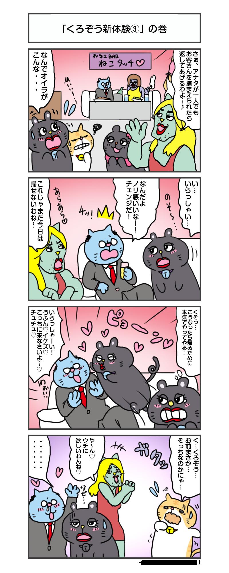 縺医″縺昴y縺・anga_vol.207