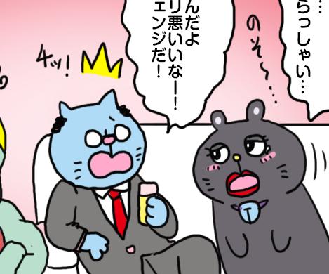 縺医″縺昴y縺・anga_vol.207i