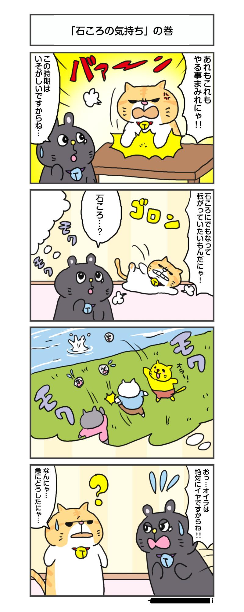 縺医″縺昴y縺・anga_vol.208