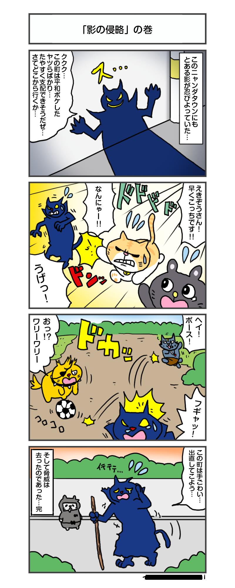 縺医″縺昴y縺・anga_vol.211