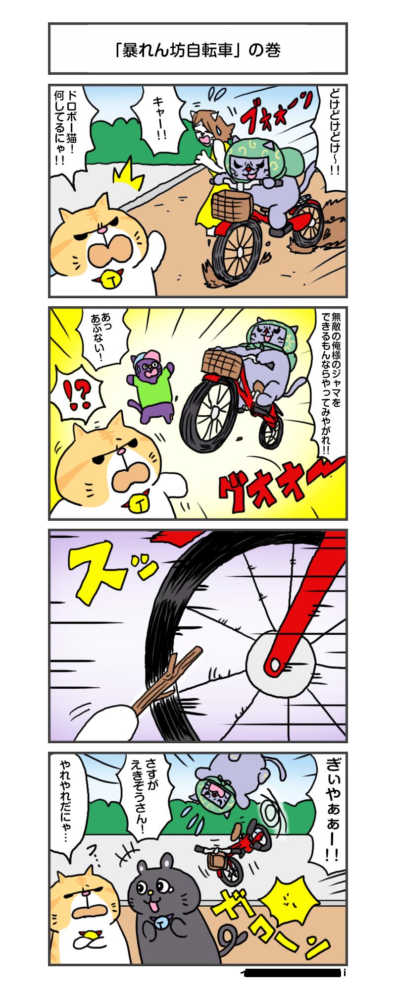 縺医″縺昴y縺・anga_vol.212