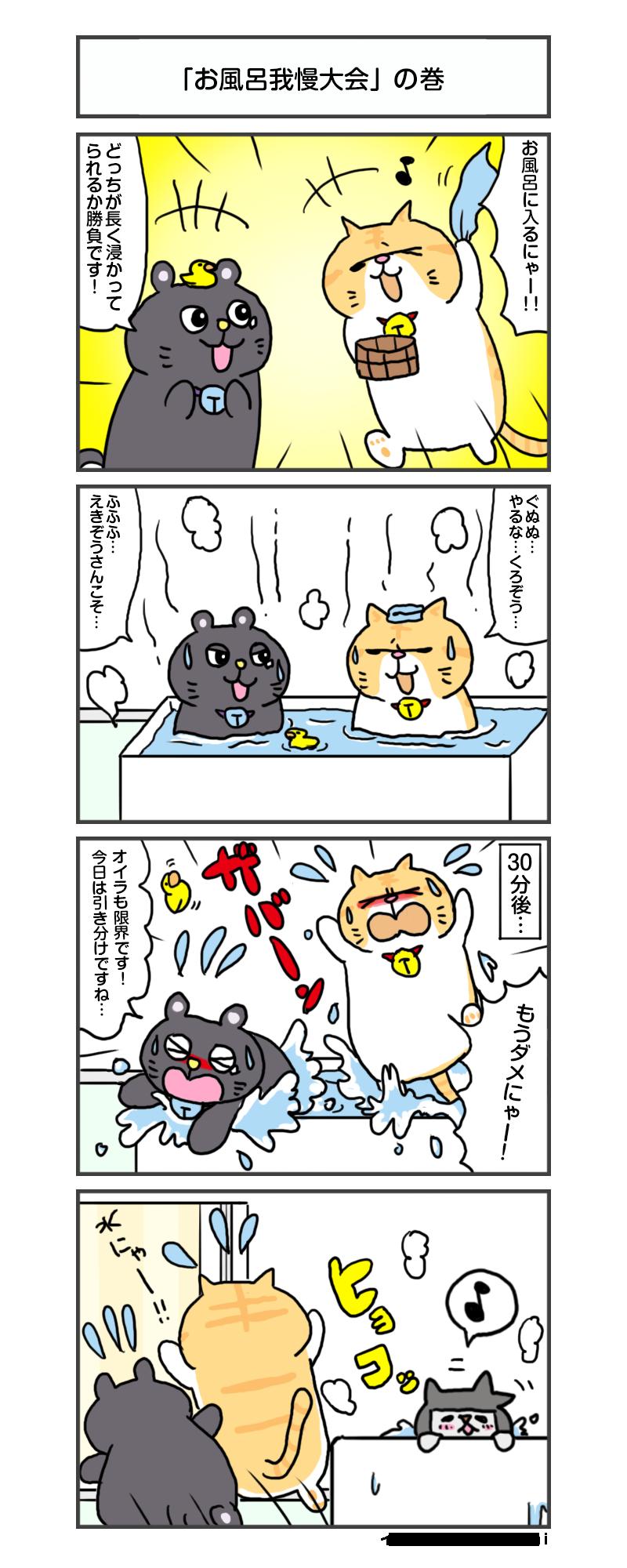 縺医″縺昴y縺・anga_vol.213