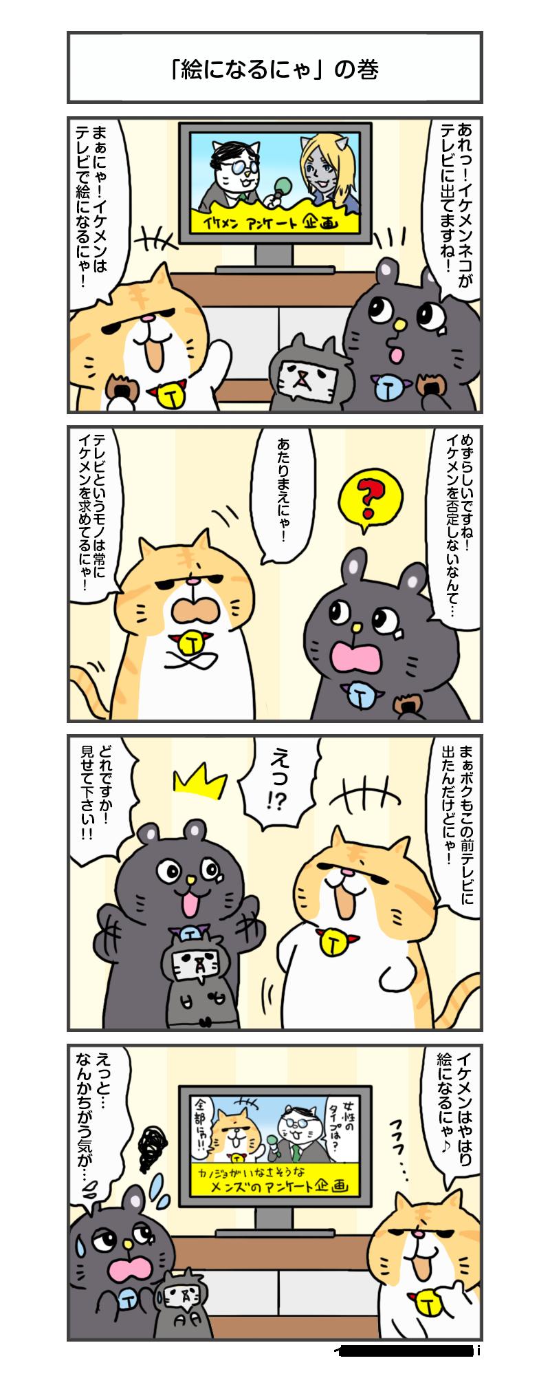 縺医″縺昴y縺・anga_vol.214