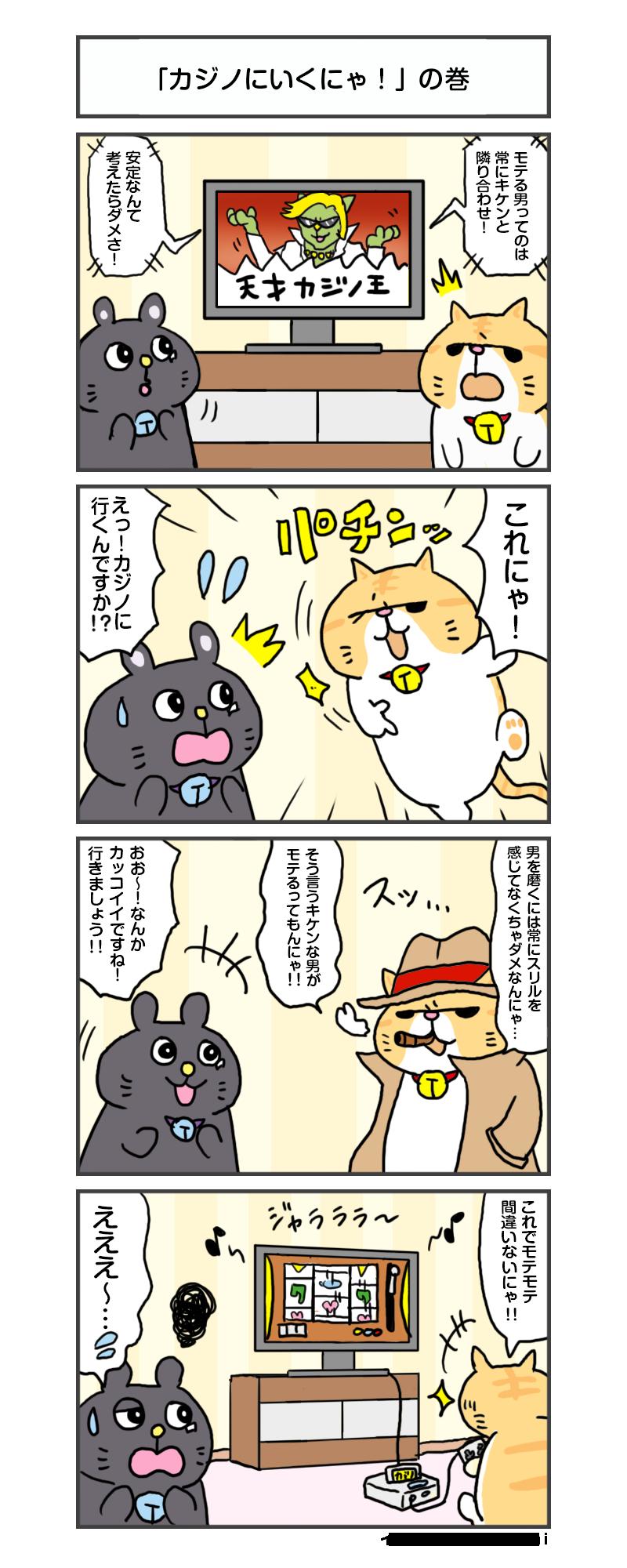 縺医″縺昴y縺・anga_vol.215