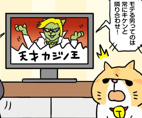 縺医″縺昴y縺・anga_vol.215i