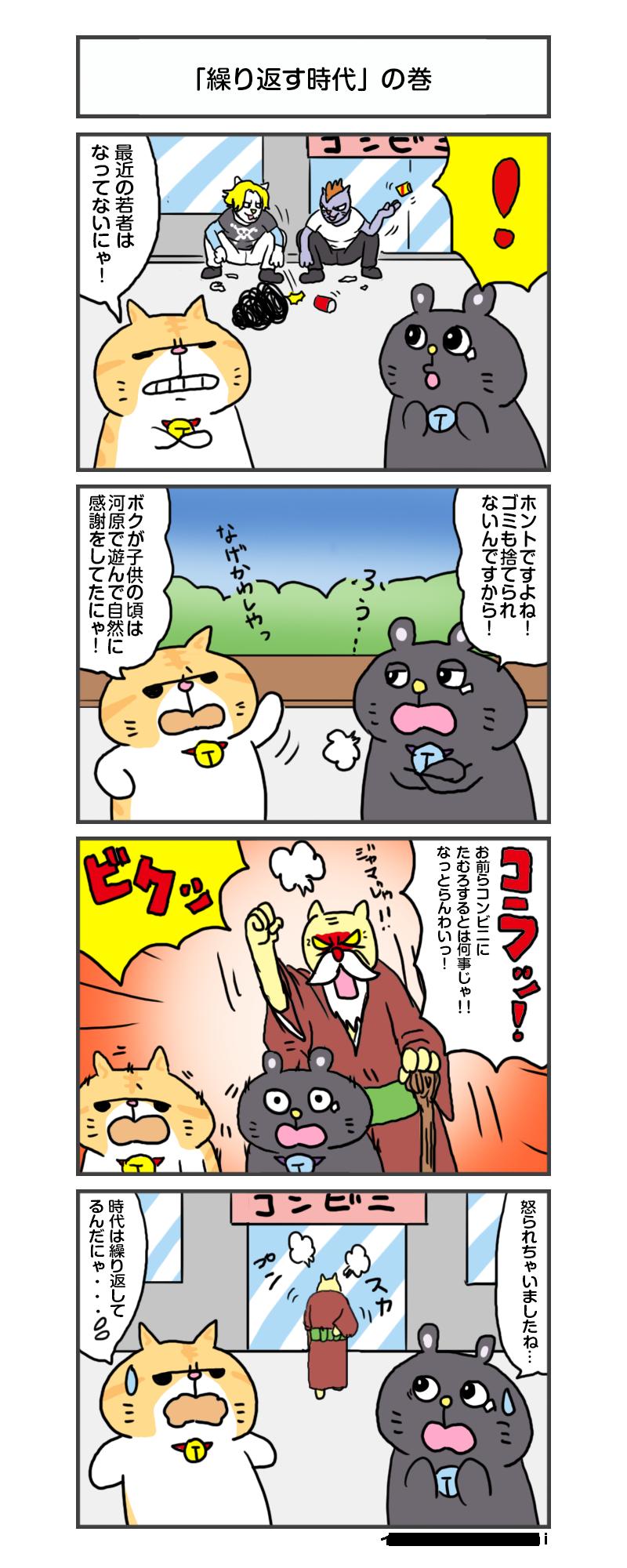 縺医″縺昴y縺・anga_vol.216