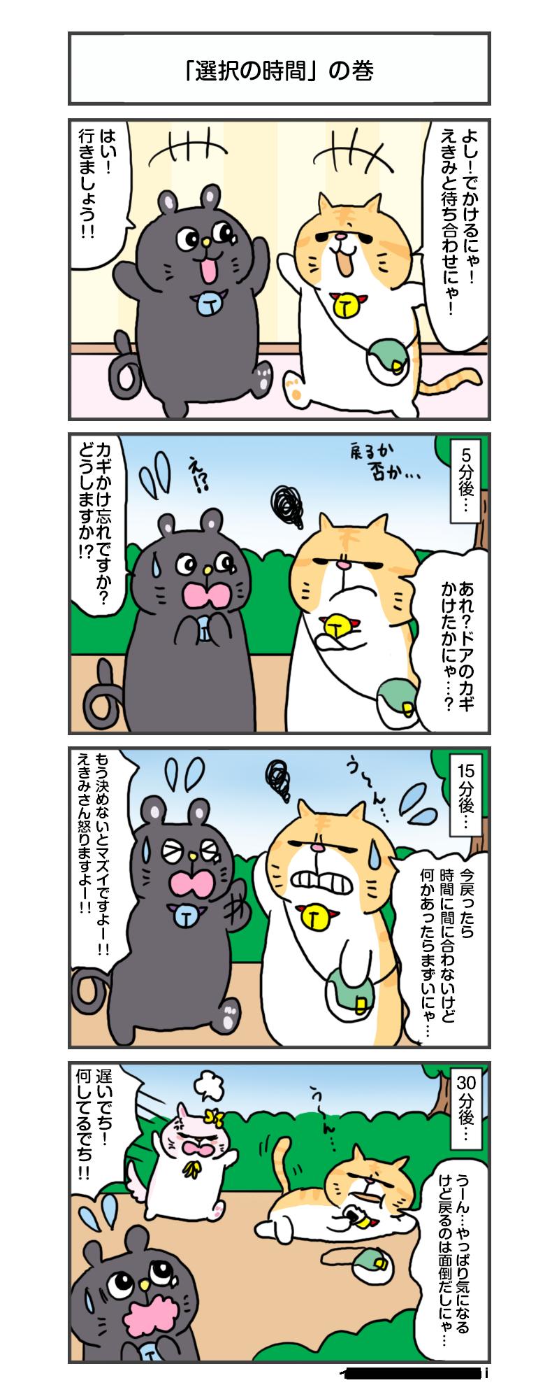 縺医″縺昴y縺・anga_vol.220