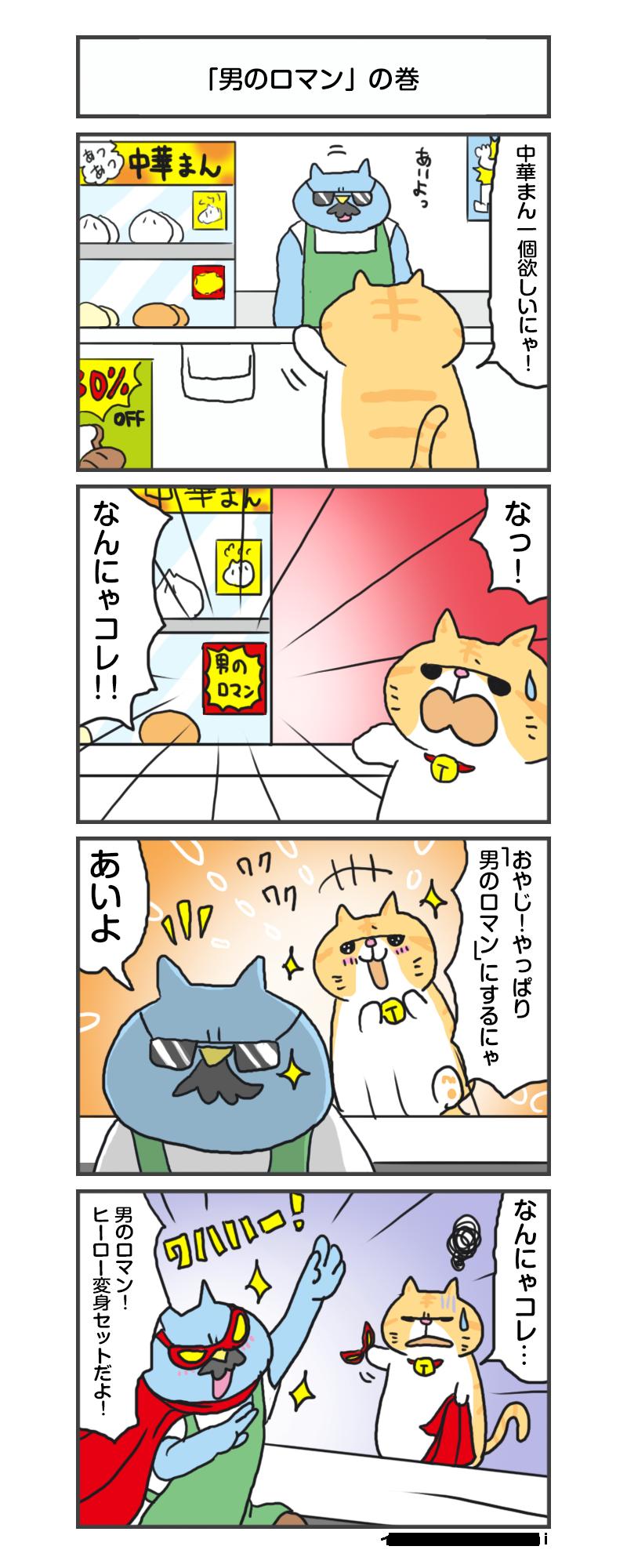 縺医″縺昴y縺・anga_vol.221