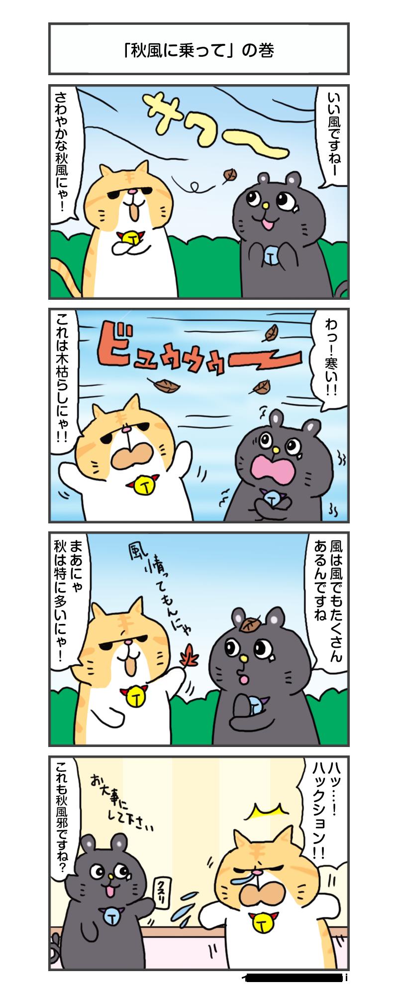 縺医″縺昴y縺・anga_vol.222