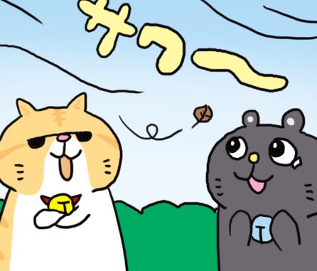 縺医″縺昴y縺・anga_vol.222i