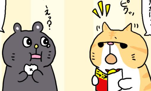縺医″縺昴y縺・anga_vol.223i