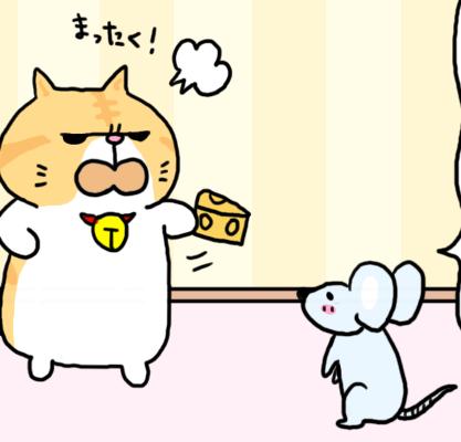 縺医″縺昴y縺・anga_vol.224.pngi