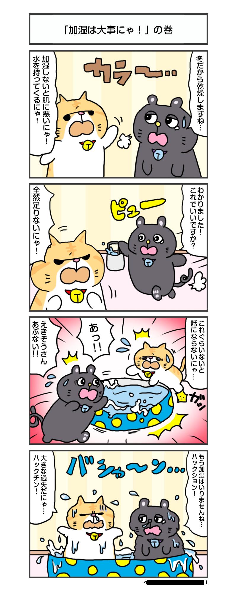 manga_vol.227