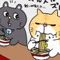manga_vol.228i