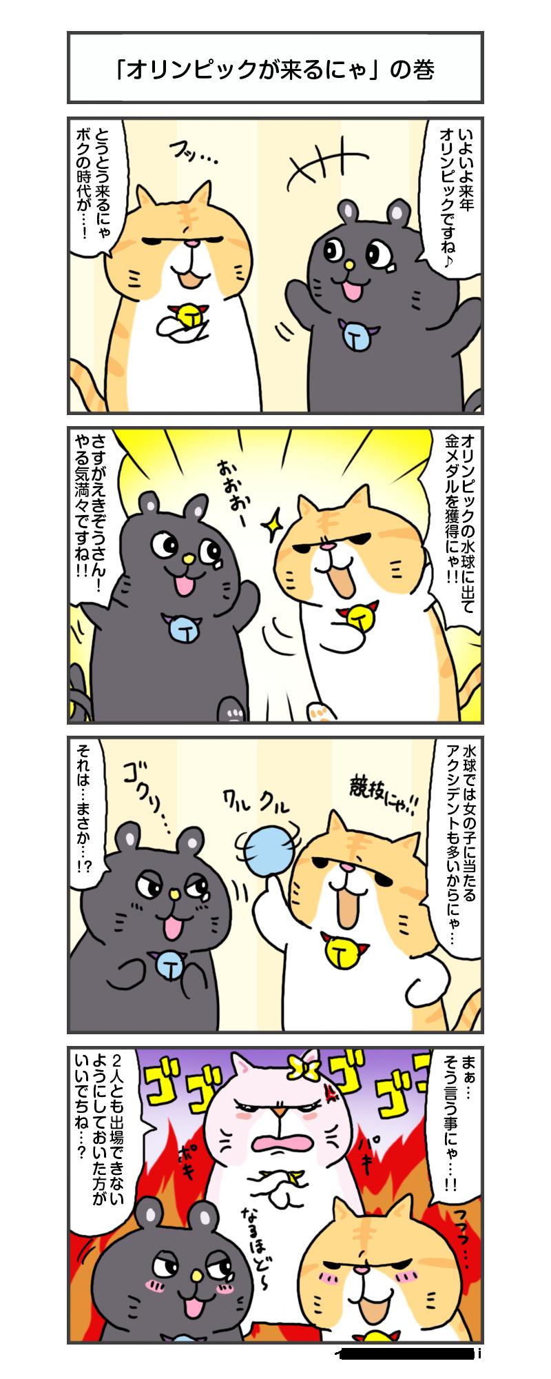 manga_vol.229