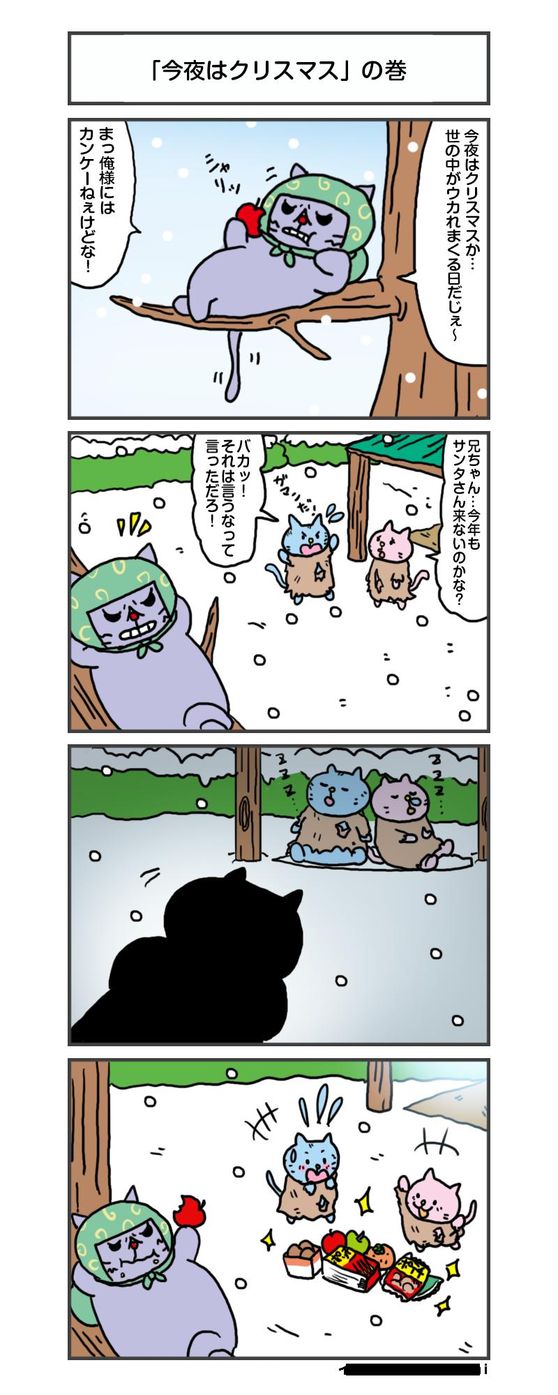 manga_vol.230