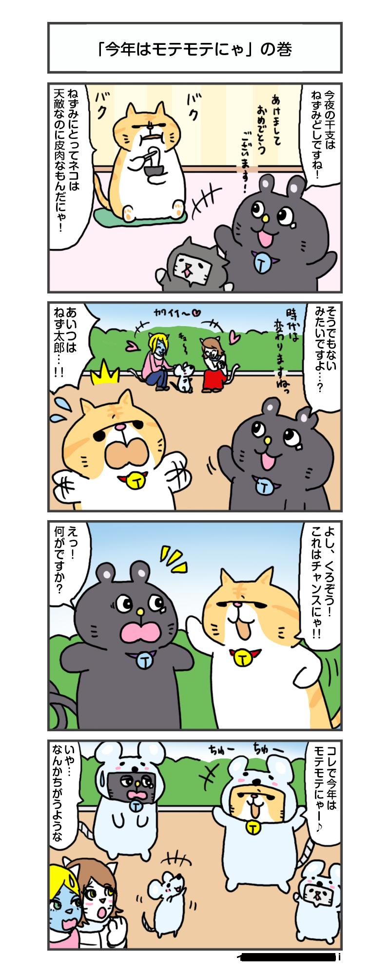manga_vol.231
