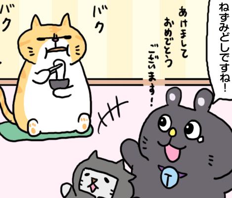 manga_vol.231i