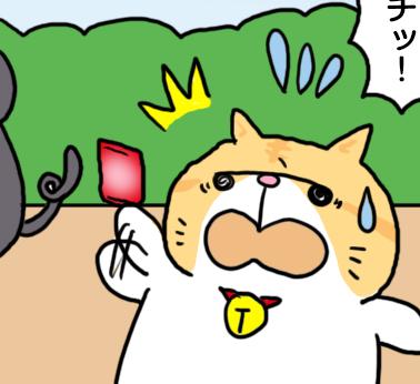 manga_vol.232i
