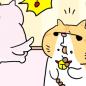 manga_vol.233i
