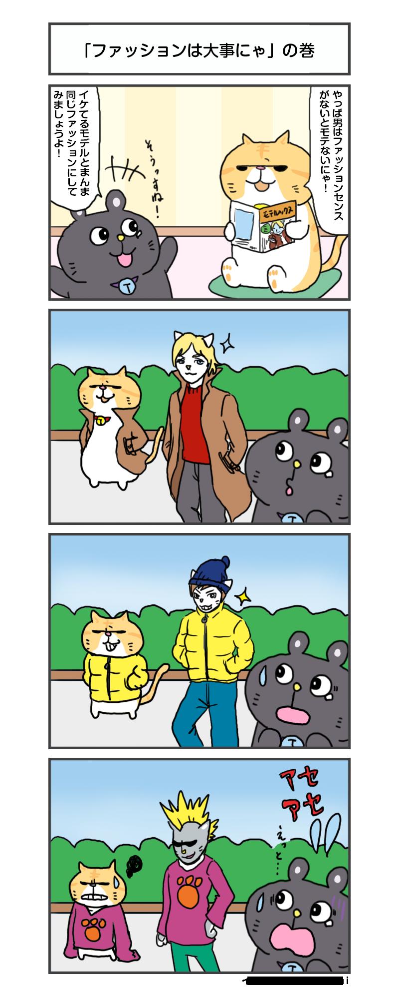 manga_vol.234
