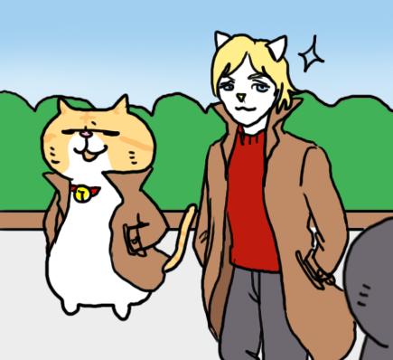 manga_vol.234i