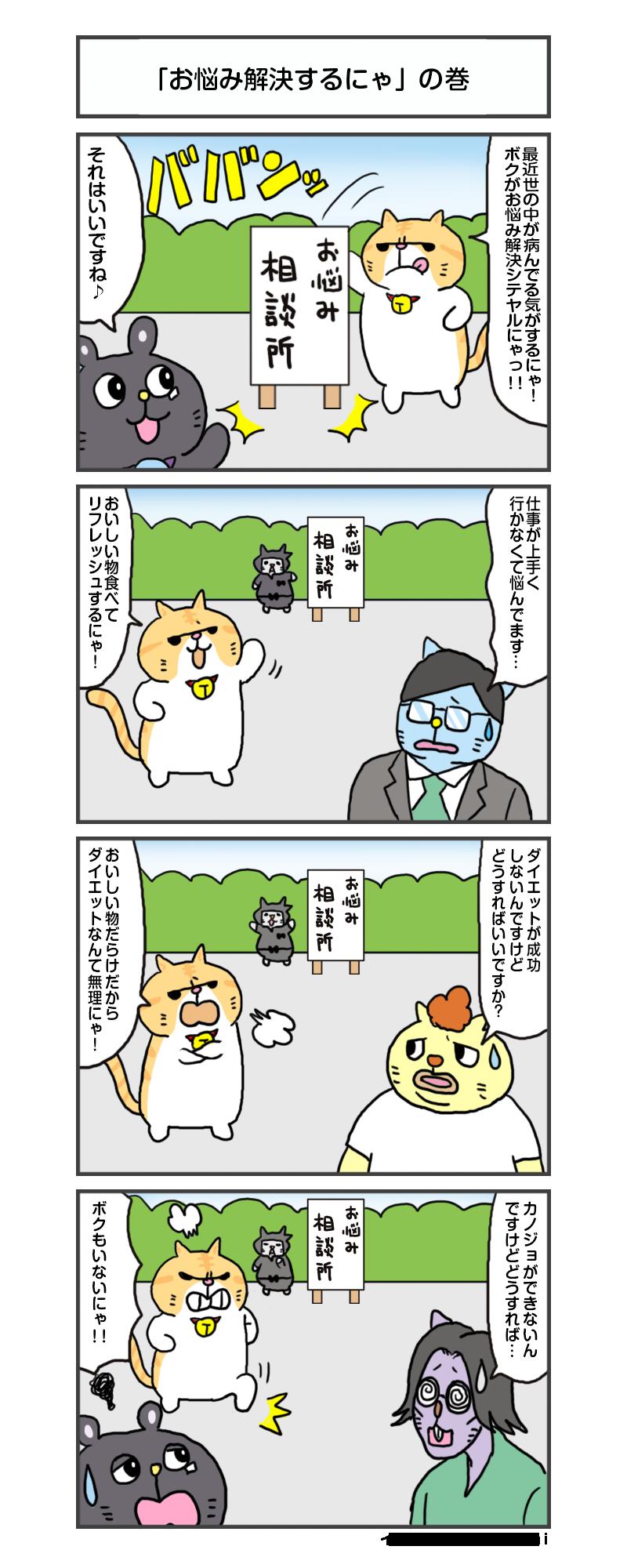 縺医″縺昴y縺・anga_vol.237