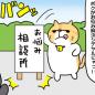縺医″縺昴y縺・anga_vol.237i