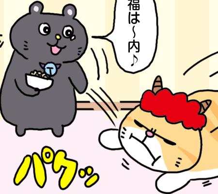 manga_vol.235i